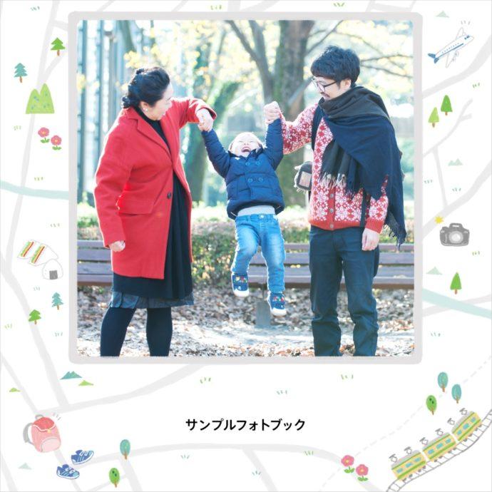 表紙デザイン_cover_trip