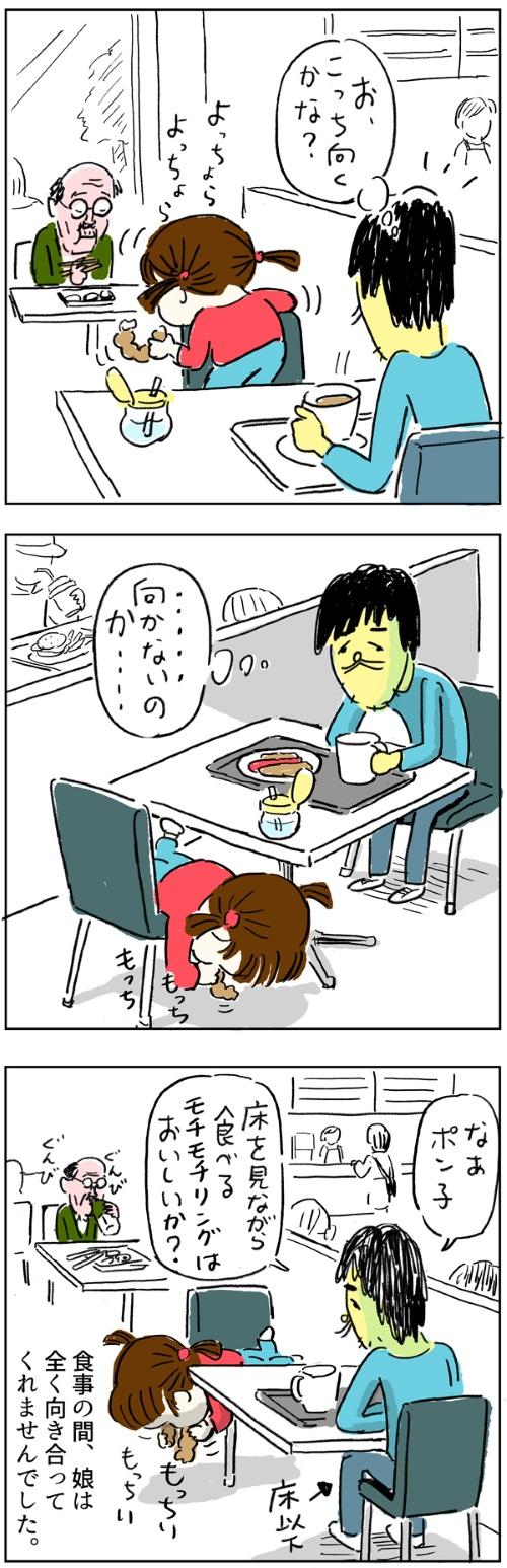 500HMW_musuneji_1-3
