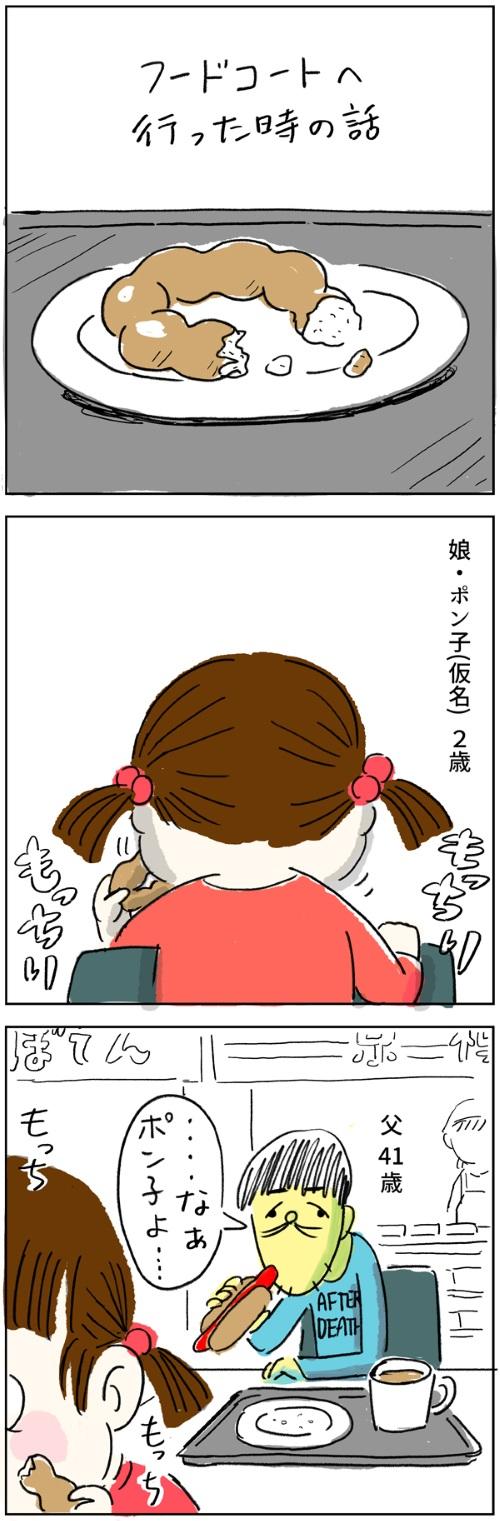 500HMW_musuneji_1-1-1