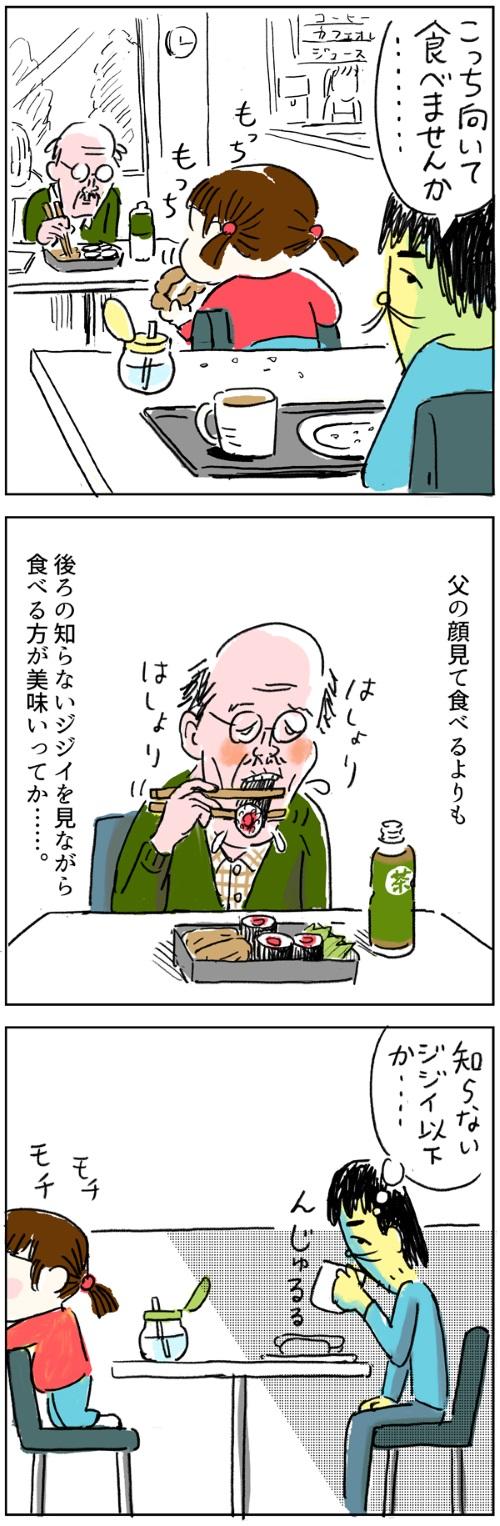 500HMW_musuneji_1-2-2