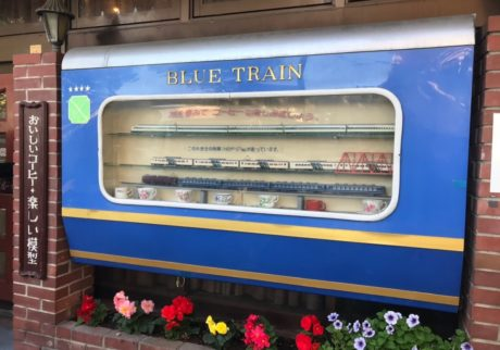 富山にある、全国でも有名な鉄道カフェ「珈琲駅 ブルートレイン」【ママ鉄・豊岡真澄の親子でおでかけ】