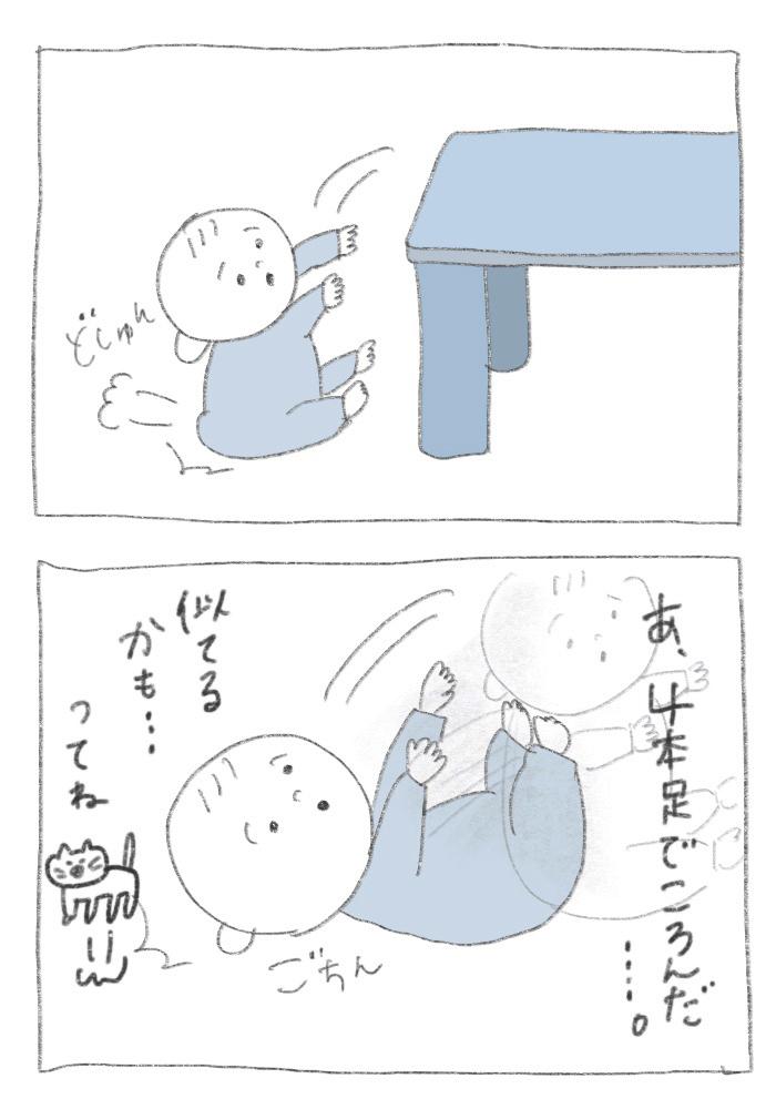 つぶみとほにゅ1調整3-2