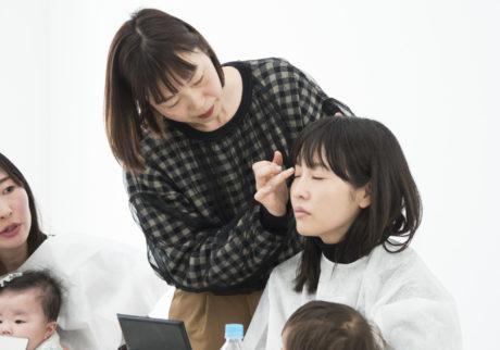 さりげないのに華やかなメイクのコツを伝授! Hanakoママプレミアムメンバーイベント第一弾「資生堂メイクアップセミナー」レポート
