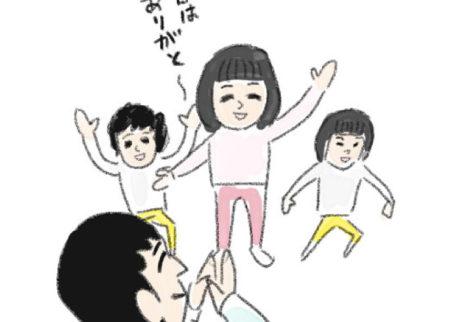 娘のしまじろうコンサート in 自宅【連載・室木おすしの「娘へ。」】