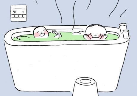 我が家にお風呂がつきました!【山本祐布子の「子どものいる風景」】