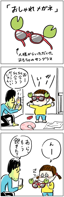 HMW_musuneji_2-2-1