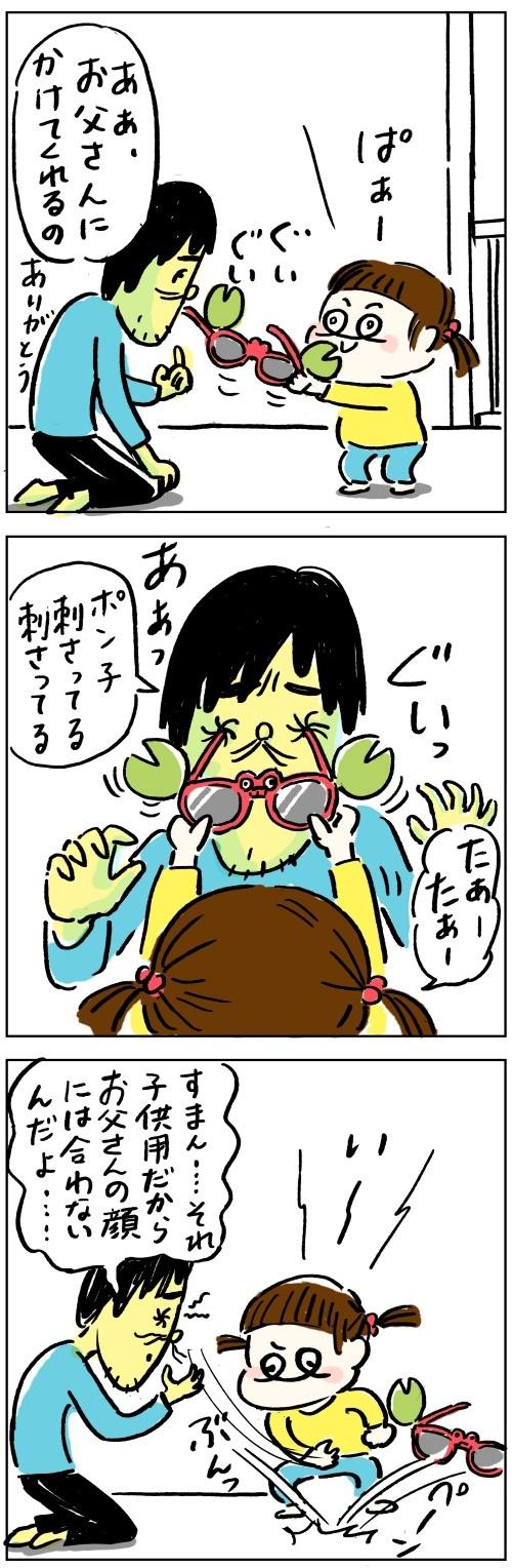 HMW_musuneji_2-2-2