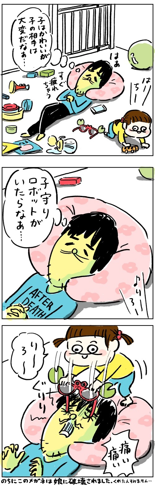 HMW_musuneji_2-2-3