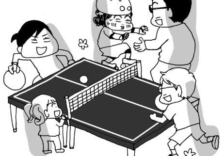 バッティングに卓球、ローラースケート。遊びの種類が豊富な『スポッチャ』へ【カツヤマケイコの絵日記】