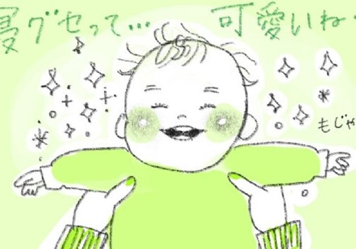 赤ちゃんの髪も個性がたくさん。初寝癖に……