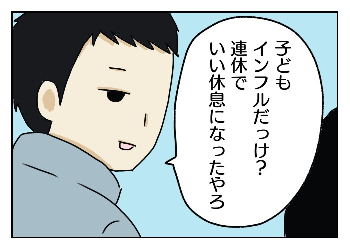 PNGイメージ-607C463F944A-1