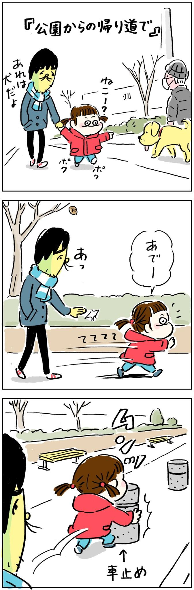 HMW_musuneji_3-1