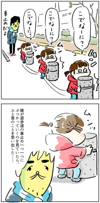 HMW_musuneji_3-2