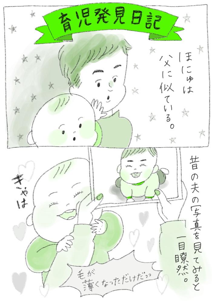 image1-11