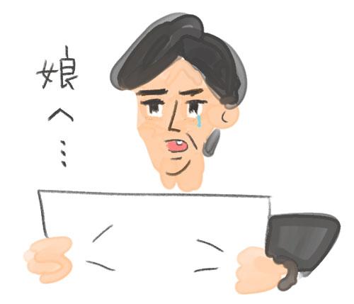 001-illust-03