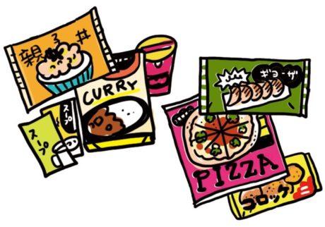食品表示のルールが変わります!誰でもわかる新しい食品表示の見方