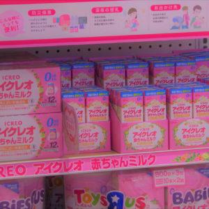 <span>特集:液体ミルクを考える</span> 日本初、液体ミルク販売スタート!「アイクレオ 赤ちゃんミルク」体験会に行ってきました