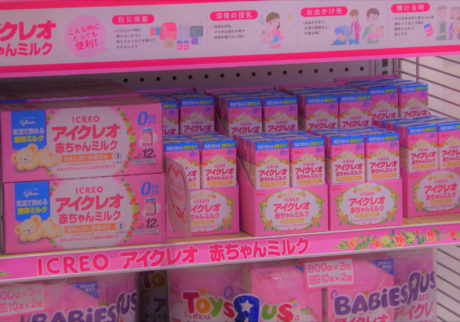 日本初、液体ミルク販売スタート!「アイクレオ 赤ちゃんミルク」体験会に行ってきました