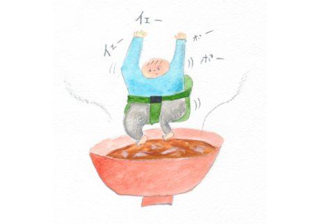 お料理することや食べることってやっぱおもろいなぁ。お汁だいすきおちょぼちゃん【はらぺこむすめの おちょぼめし】
