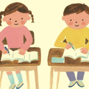 本当のところ、何がどう変わるの? 2020年の教育改革で小学校はどう変わる?【後編】
