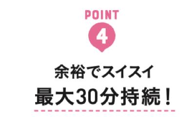 ダイソン_4_4