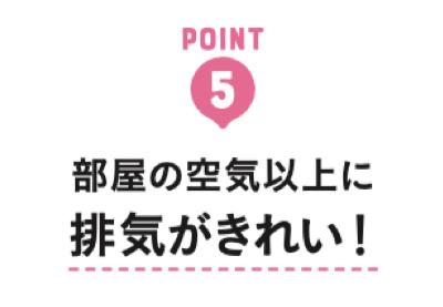 ダイソン_5_5