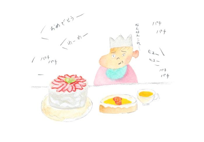 おちょぼちゃん1歳の誕生日。食べれる特別メニューを考えましてん。
