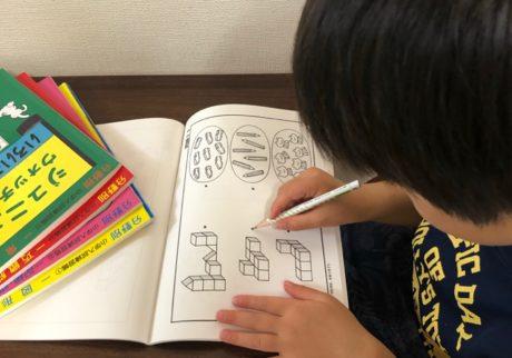 【わが家のドタバタ小学校受験体験記】