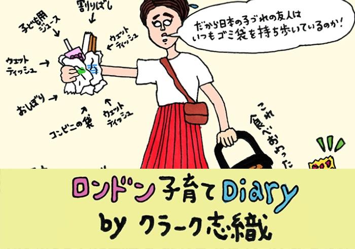 日本はゴミ箱が全然ないけど、ポイ捨てする人は全くいない!?