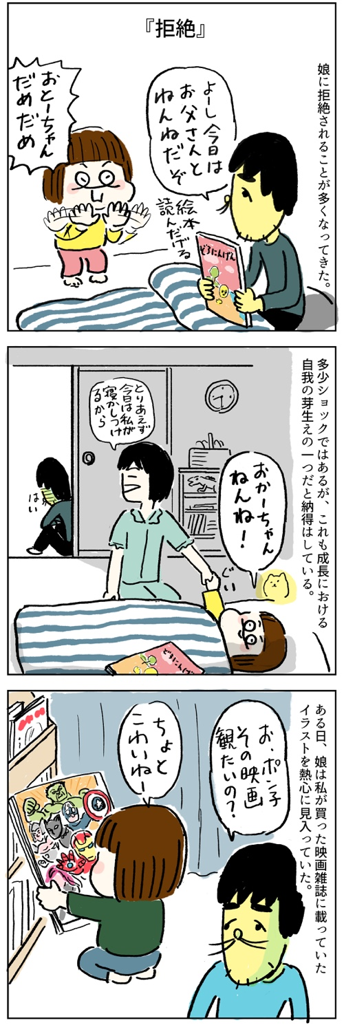 死後_16_1