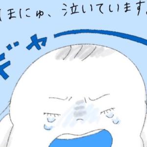 <span>コミックエッセイ</span> 産まれた時からずっと泣くのが得意だったほにゅ。最近は嘘泣きも覚えました!