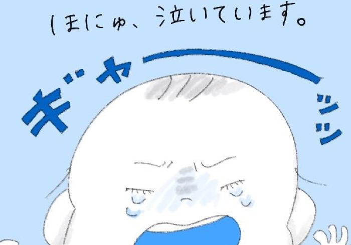 産まれた時からずっと泣くのが得意だったほにゅ。最近は嘘泣きも覚えました!