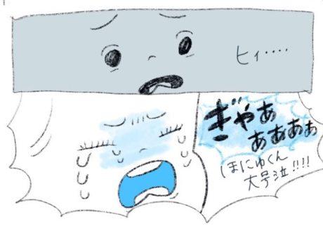 初登園の日。いつもニコニコしてるほにゅが大泣き!その姿に、母も涙した帰り道【新米ママ つぶみとほにゅの「育児発見!日記」】
