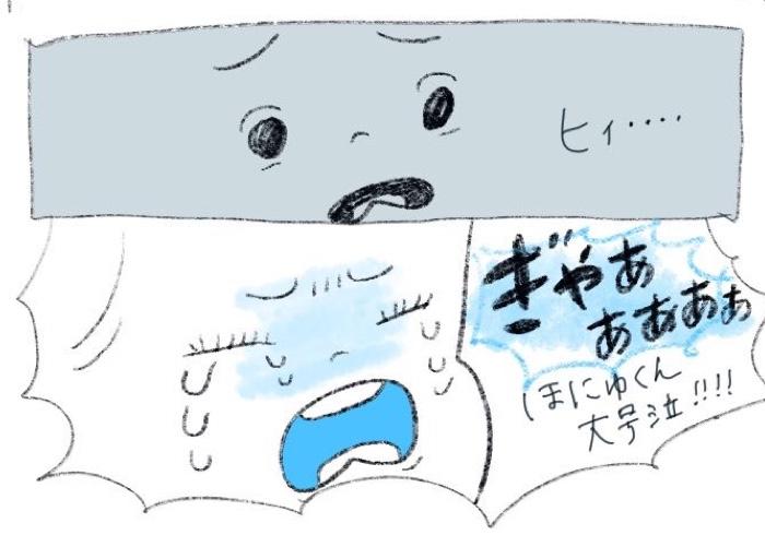 初登園の日。いつもニコニコしてるほにゅが大泣き!その姿に、母も涙した帰り道