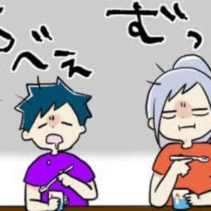 <span>コミックエッセイ</span> 七夕をイメージして作ったゼリーの味が…まさかすぎてびっくり!?【野原のんのお仕事日記・16】