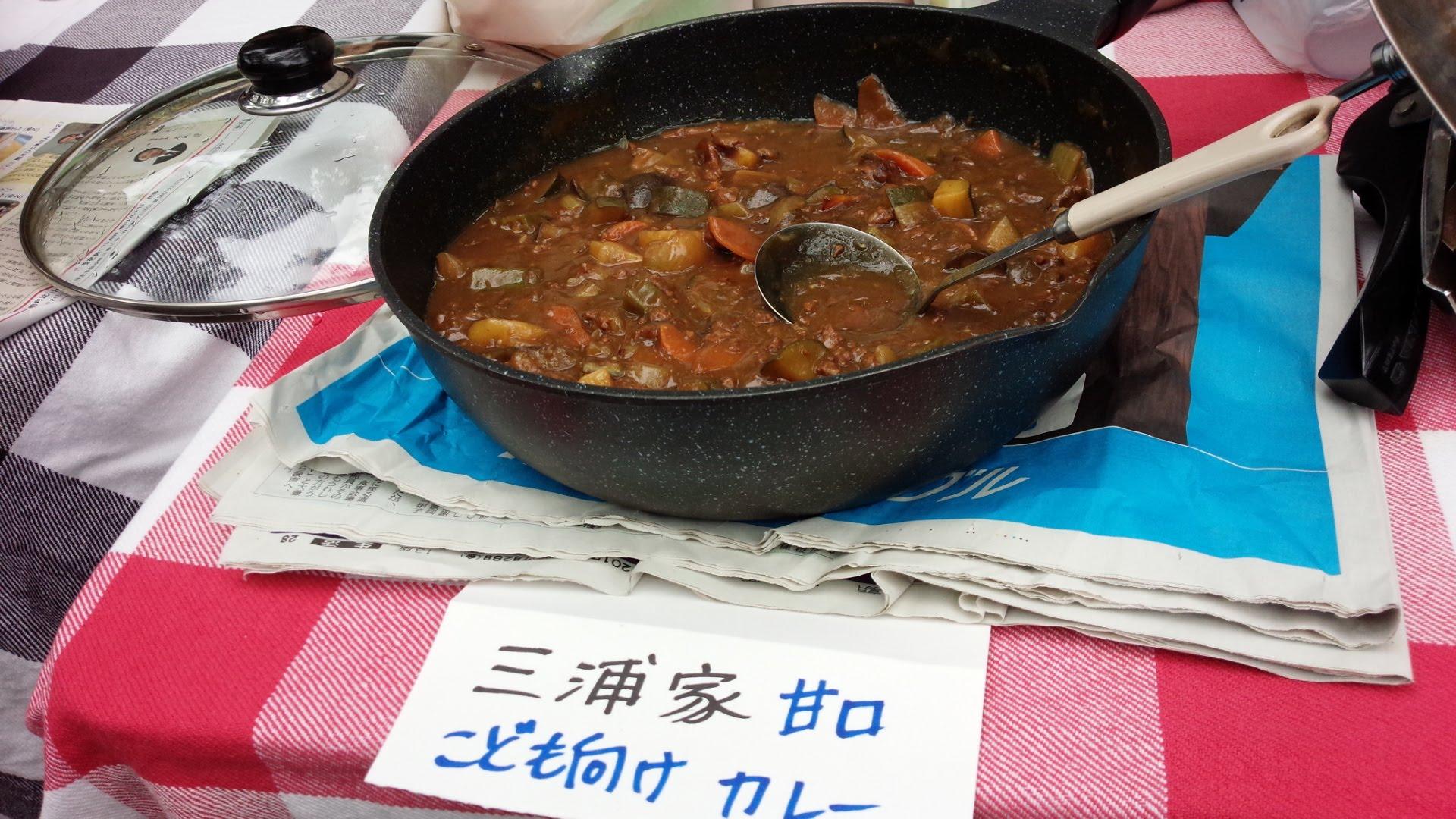 1_miuracurry