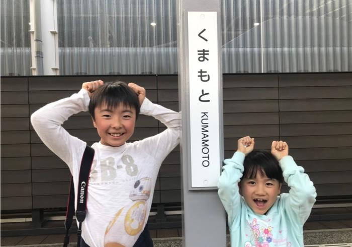 初めて行った熊本県の天草。三角駅や観光列車に大興奮のわたしたち【ママ鉄・豊岡真澄の親子でおでかけ】