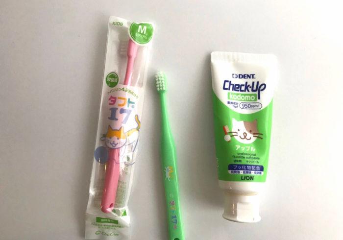 虫歯知らずの7歳と、歯磨き嫌いの2歳、うちの歯磨きグッズ