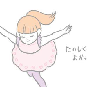 毎週水曜日はバレエの日。大好きな先生と成長していく娘【おつかれ手帳】