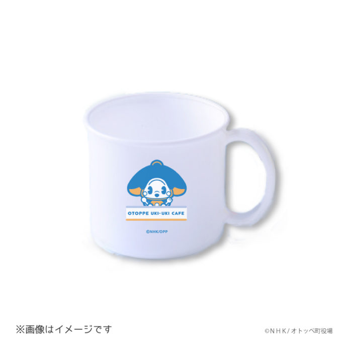 cup_re_c