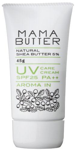 mamabutter_UVcare cream aromain