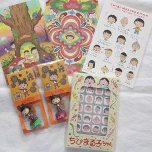 親子で楽しめる、松屋銀座で開催「ちびまる子ちゃん展」へ行ってきました!