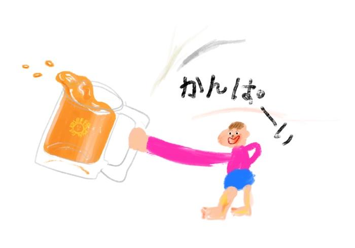 誰も教えてへんのに豪快な飲みっぷり。飲みものを飲むんがうまいおちょぼちゃん
