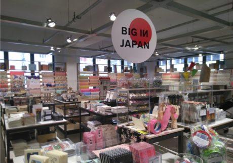 子供たちが使うものも充実!ベルリンの東急ハンズ的なお店をご紹介【日登美のオーガニック子育て@ベルリン】