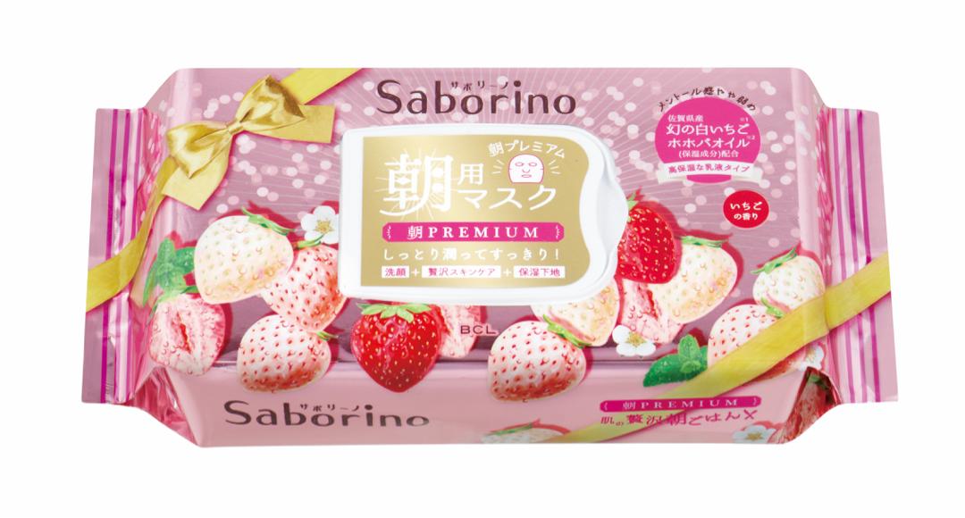 saborino_premium_ichigo