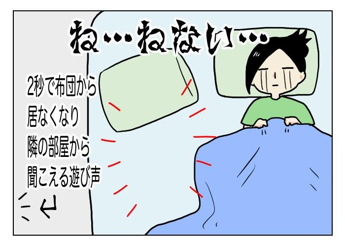 ハナコママ お昼寝 (1)