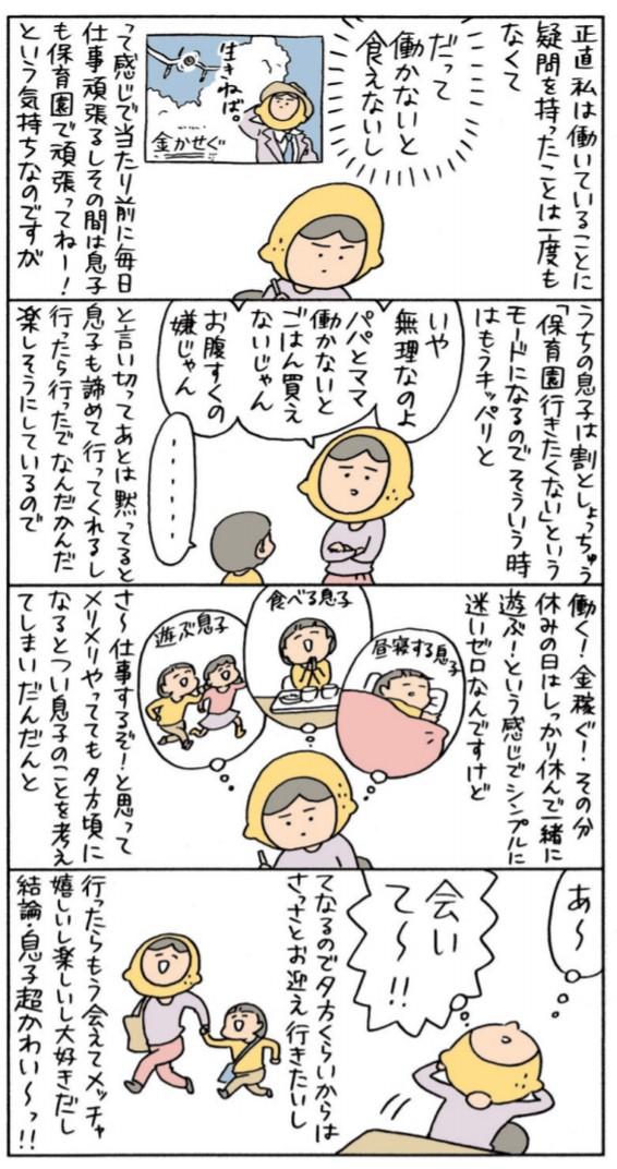lemonharuna_manga
