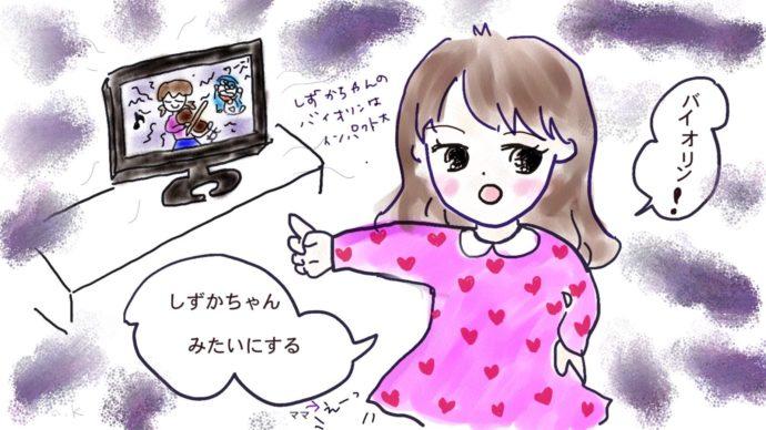 (再)第11回「テレビはおともだち」イラスト(かわむらあみり)