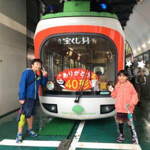 <span>どの鉄道に乗ろうかな♪</span> 最後の上野動物園モノレールに乗ってきました!【ママ鉄・豊岡真澄の親子でおでかけ】