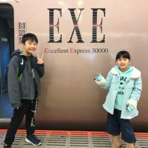 <span>親子で鉄分補給♪</span> 小田急ロマンスカーに乗って箱根の旅へ。【ママ鉄・豊岡真澄の親子でおでかけ】